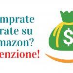 Comprare a rate su Amazon con finanziamento. Usare con cautela!